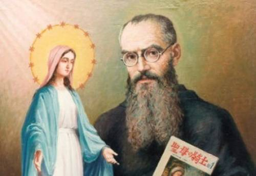 Anunciar com São Maximiliano
